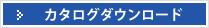 指向性スピーカー MUSE SNF-S2Rのカタログダウンロード