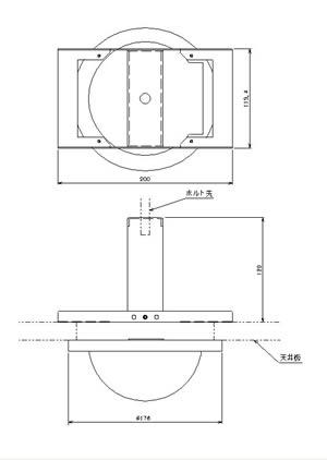 ドーム型カメラケース 仕様 図面1