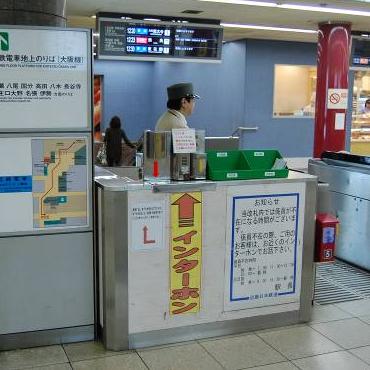 事例5 駅改札口における遠隔監視システム